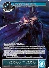 Hamelin's Pied Piper - PR2015-011 - PR
