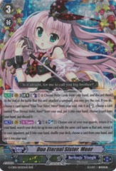 Duo Eternal Sister, Meer - G-CB01/003EN-B - RRR on Channel Fireball