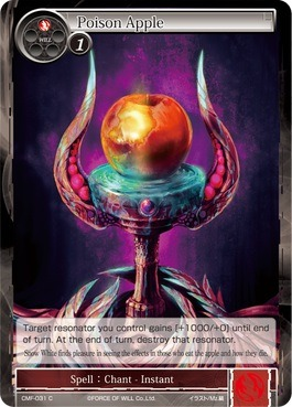 Poison Apple - CMF-031 - C - 2nd Printing - Force of Will Singles