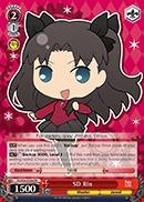 SD Rin - FS/S34-E104 - PR