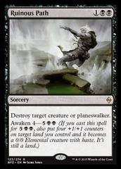 Ruinous Path - Foil