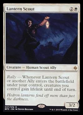 Lantern Scout