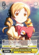 MM/W35-E010 U Hills in the Morning Glow, Mami