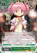 True Power Madoka - MM/W35-E040 - U