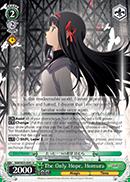 The Only Hope, Homura - MM/W35-E041 - U