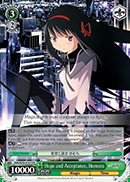 Hope and Acceptance, Homura - MM/W35-E107 - PR