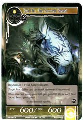 Bai Hu, the Sacred Beast - SKL-002 - R - 1st Edition