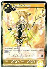 Dignified Seraph - SKL-006 - U - 1st Edition