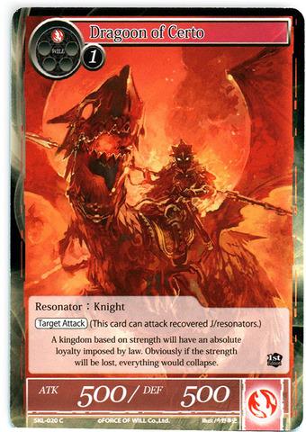 Dragoon of Certo - SKL-020 - C - 1st Edition