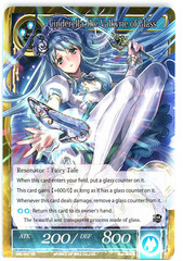 Cinderella, the Valkyrie of Glass - SKL-037 - SR - 1st Edition