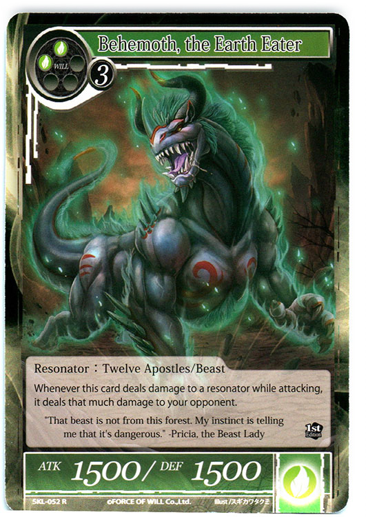 Behemoth, the Earth Eater - SKL-052 - R - 1st Edition