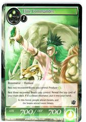 Elite Commander - SKL-055 - U - 1st Edition