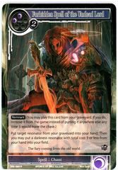 Forbidden Spell of the Undead Lord - SKL-069 - R - 1st Edition