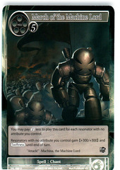 March of the Machine Lord - SKL-088 - U - 1st Edition