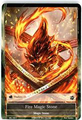 Fire Magic Stone - SKL-102 - C - 1st Edition
