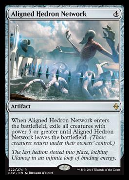 Aligned Hedron Network - Foil