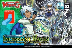 G Clan Booster 2: Commander of the Incessant Waves Booster Box ***