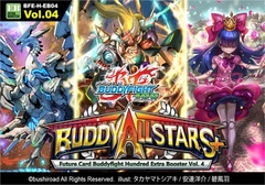 H Extra Booster 4: Buddy Allstars + Booster Box