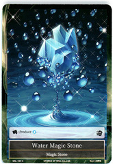 Water Magic Stone - SKL-104 - C - 1st Edition (Foil)