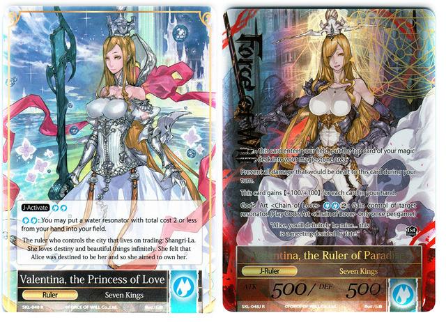 Valentina, the Princess of Love // Valentina, the Ruler of Paradise - SKL-048 // SKL-048J - R - 1st Edition (Full Art)