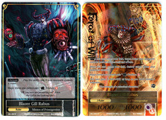 Blazer Gill Rabus // Blazer Gill Rabus (J) - SKL-094 // SKL-094J - R - 1st Edition (Full Art) on Channel Fireball