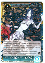 Medusa, the Dead Eye of Petrification - SKL-041 - SR - 1st Edition (Foil)
