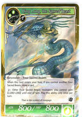 Qing Long, the Sacred Beast - SKL-060 - SR - 1st Edition (Foil)