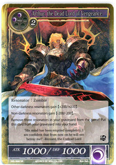 Arthur, the Dead Lord of Vengeance - SKL-066 - SR - 1st Edition (Foil)