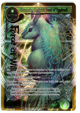 Ratatoskr, the Spirit Beast of Yggdrasil - SKL-062 - SR - 1st Edition - Full Art