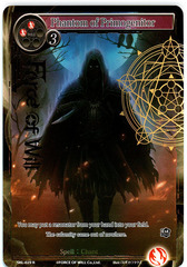 Phantom of Primogenitor - SKL-029 - R - 1st Edition - Full Art