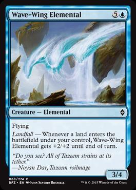Wave-Wing Elemental - Foil