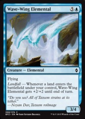 Wave-Wing Elemental - Foil