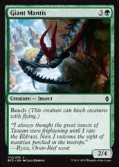 Giant Mantis - Foil