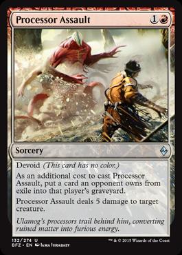 Processor Assault - Foil