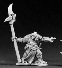 Gulark, Reptus Dragonman
