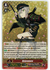 Hotarumaru - G-TB01/002EN - RRR on Channel Fireball