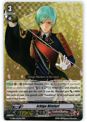 Ichigo Hitofuri - G-TB01/003EN - RRR on Channel Fireball