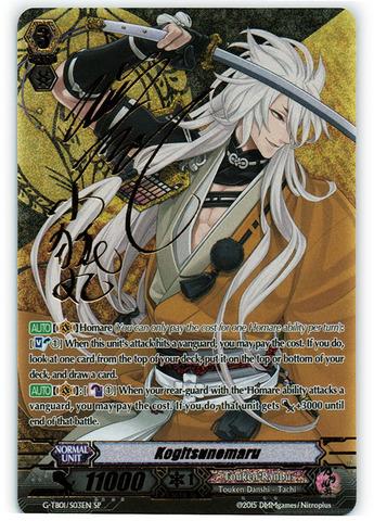 Kogitsunemaru - G-TB01/S03EN - SP