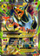 Mega-Houndoom-EX - 154/162 - Full Art Ultra Rare