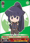 Petit Akatsuki - LH/SE20-E20 - C - Foil