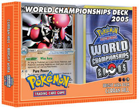 2005 World Championships Deck - Curren Hill Bright Aura Deck