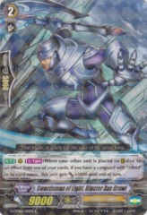 Swordsman of Light, Blaster Axe Grawl - G-CMB01/015EN - R