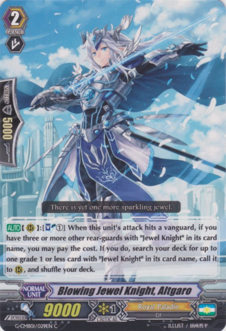 PACCGAL CARDFIGHT VANGUARD CARD G-CMB01//031EN C