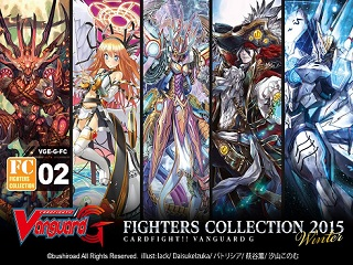 Fighters Collection Winter 2015 Booster Pack