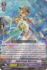 Flash Ripple, Odysseus - G-CB02/021EN - R on Channel Fireball