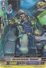 Blue Storm Battleship,