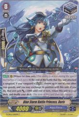 Blue Storm Battle Princess, Doris - G-CB02/040EN - C on Channel Fireball