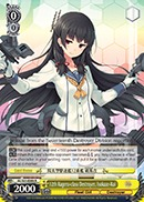 12th Kagero-class Destroyer, Isokaze-Kai - KC/S31-E004 - R