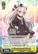 9th Kagero-class Destroyer, Amatsukaze-Kai - KC/S31-E005 - R