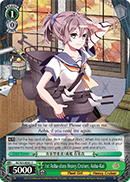1st Aoba-class Heavy Cruiser, Aoba-Kai - KC/S31-E051 - C